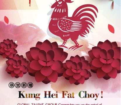 KUNG HEI FAT CHOY | HAPPY CHINESE NEW YEAR !!!