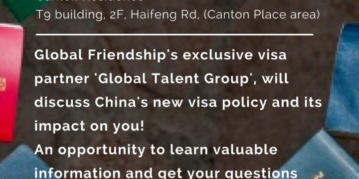 #UpComingEvent – Work Visa Seminar | China's Visa Policy and Its Impact on You!